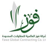 Fawz Global Co