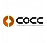 China Saudi Communication Services Ltd. Co.